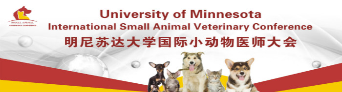 International Small Animal Veterinary Conference