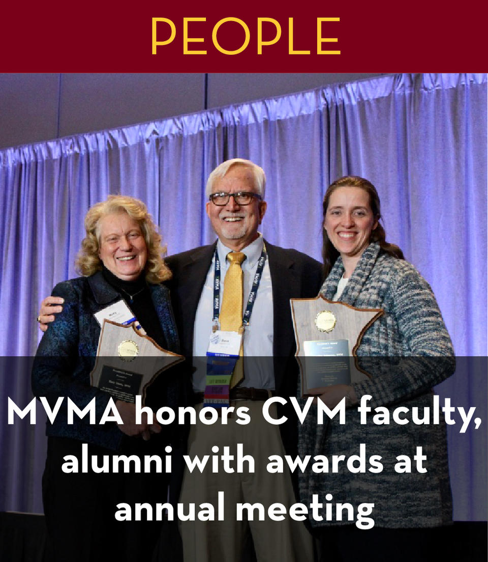 mvma_honors_cvm_faculty_alumni_with_awards_at_annual_meeting